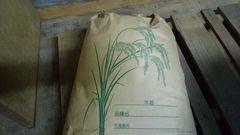 お米29年度 30キロ新米 コシヒカリ 埼玉県 産地直送 美味しい お米