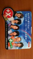 KAT-TUN キシリトールのPOP 3枚☆