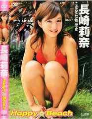 ◆長崎莉奈 「Happy☆Beach」