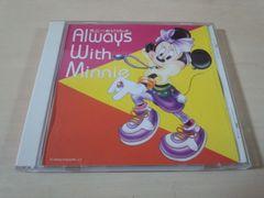 CD「ミニーといっしょALWAYS WITH MINNIE」ディズニー●
