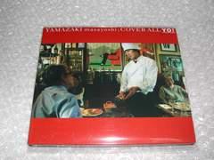 山崎まさよし『ALL COVER YO!』初回盤(JAZZTRONIK,金原千恵子)