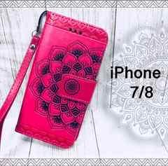 iPhone7/8 手帳型 花柄ケース オルテガ +液晶フィルム ピンク