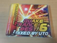 CD「クエイク・トランスQUAKE TRANCE BEST.6」DJ UTO●