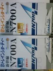 Bトレインショーティー 新幹線 N700A A・Bセット