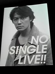福山雅治 コンサートツアーパンフレット NO SINGLE LIVE 即決