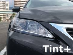 Tint+水洗→再利用OK アイライン スモークフィルム CT200h レクサスCT