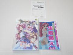 DVD★まぶらほ 1