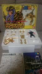 中古 貴重!当時モノ 聖闘士星矢 スコーピオンクロス ミロ 蠍座 1987