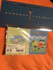 関ジャニ∞丸山隆平くん映画泥棒役者 タマミキ付箋+カードケース