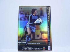 WCCF 2011-2012 ATLE ジャン・マリー・パフ ベルギー 11-12