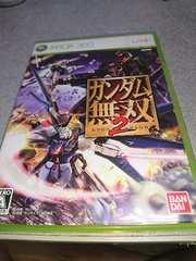 XBOX360!箱説あり!ガンダム無双2!ソフト!