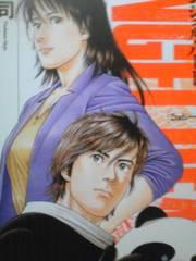 定番コミック エンジェルハート2nd 11巻セット【送料無料】