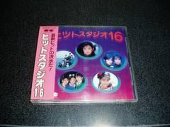 CD「ヒットスタジオ16/高橋研 ローグ 岩城滉一 チョンマゲ娘」