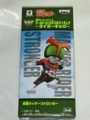 仮面ライダー ワールド コレクタブル フィギュア ライダー キック ストロンガー