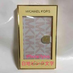 MK!手帳型iphone7 plusカード入れ付 TPUケース ピンク文字