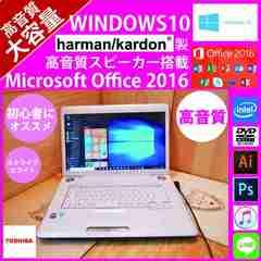 初心者◎ 超最新Win10 高音質   Office2016 DVD 東芝