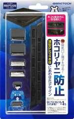 薄型PS4(CUH-2000)用フィルター&キャップセット