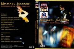 マイケルジャクソンDANGEROUS TOUR '92-'93