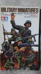 タミヤ1/35  ドイツ歩兵   突撃セット