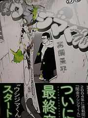 【送料無料】闇金ウシジマくん 43巻セット《実写映画マンガ》