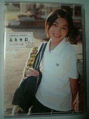 高良光莉 DVD「ガジュマルの花」ホリプロスカウトキャラバングランプリ
