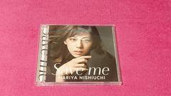 西内まりや Save me CD+DVD