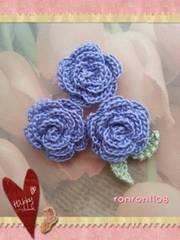 ハンドメイド/手編み♪レース編みお花のモチーフ3個セット 509