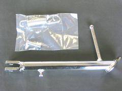 GS400 メッキサイドスタンド[ロング] [日本製]