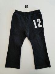 黒に白12の長ズボン