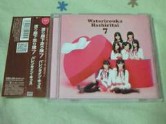 CD 渡り廊下走り隊7(AKB48) バレンタイン・キッス 通常盤