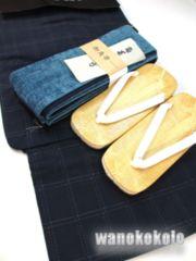【和の志】メンズ浴衣お買い得3点セット◇Mサイズ・紺系・暁-53