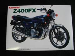 (9106)プラモデルZ400FX1/12Z250FTKH400KH400 ゼフアー400