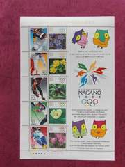 ☆長野オリンピック冬季大会開催記念シート(1998.2.5.発行)☆