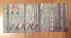 AEON イオン 商品券 1000円券