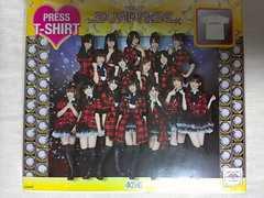 AKB48 チームサプライズ プレスTシャツ