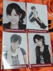 AKB48 前田敦子 紅白初出場記念生写真 フルコン
