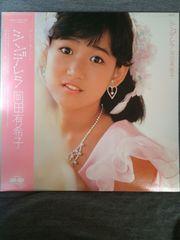 【中古】シンデレラ★岡田有希子★LPレコード★美品です