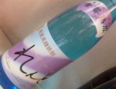 黒糖焼酎 音響熟成 れんと 1.8L 瓶