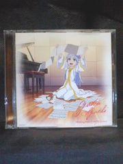 DVD付CDマキシ『劇場版/とある魔術…』イメソン 井口裕香 デビュー曲