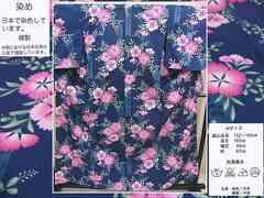 わけあり品 薄手のコーマ地 濃紺色・花柄ゆかた 405 新品