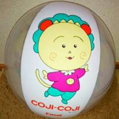 レア 非売品 コジコジ ビーチボール さくらももこ ボール