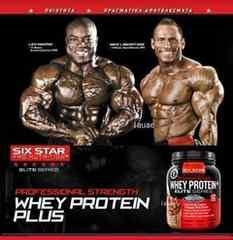 筋肉増築!マッスルテック社 ホエイ100%プロテイン 完璧な形と圧倒的なサイズを!