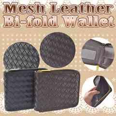 送料無料/メンズ雑貨イントレチャート二つ折り財布黒・チョコ