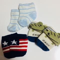 ☆新生児赤ちゃん靴下セット♪男の子☆