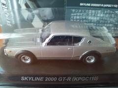 スカイライン&GT-R NEO 2000 GT-R (KPGC110) ★京商サンクス限定★