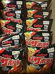 カルビー★ピザポテト コンビニサイズ77�c ★10袋★