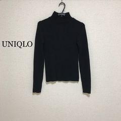 UNIQLO リブハイネックニット
