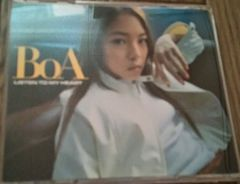 BoA/Listen to my heart