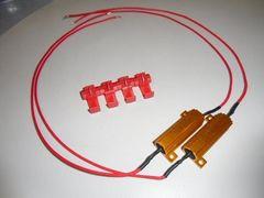 ハイフラ防止用抵抗2個/12V/50W6Ω/LEDウィンカー/キャンセラー