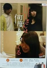 中古DVD 川下さんは何度もやってくる 倖田李梨
